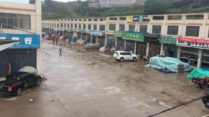 2019年6月27日渭源市场快讯(受降雨影响,休市一天)