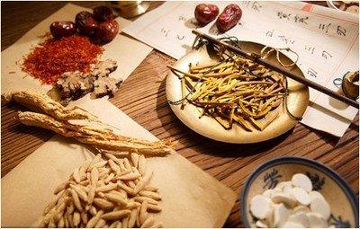 湖南省博世康中医药有限公司招标公告