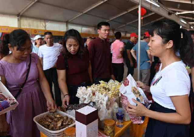 广西河池市举办首届农产品交易会